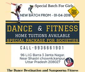 Dance class and Sampoorna fitness